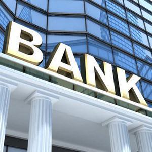 Банки Дедовичей