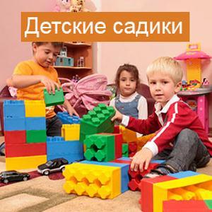 Детские сады Дедовичей