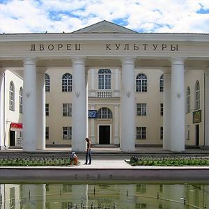 Дворцы и дома культуры Дедовичей