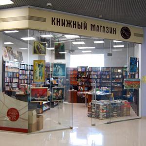 Книжные магазины Дедовичей