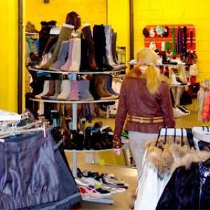 Магазины одежды и обуви Дедовичей