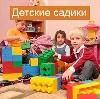 Детские сады в Дедовичах