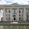 Дворцы и дома культуры в Дедовичах