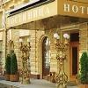 Гостиницы в Дедовичах