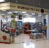 Книжные магазины в Дедовичах