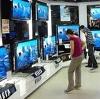 Магазины электроники в Дедовичах