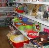 Магазины хозтоваров в Дедовичах