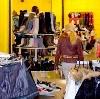 Магазины одежды и обуви в Дедовичах