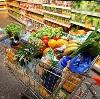 Магазины продуктов в Дедовичах