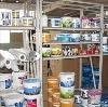 Строительные магазины в Дедовичах